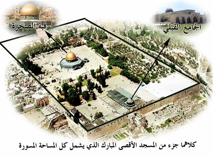 """الكنيست اليهودي المتطرف """"غليك"""" يقتحم al-aqsa-mosque.jpg"""