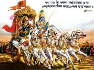 Mahabharat-2232