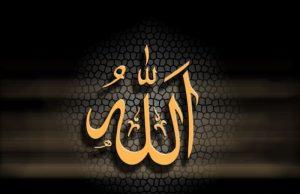 3d-Allah-name-700x453