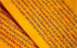 இந்து வேதம் கூறும் முஹம்மத் (ஸல்)