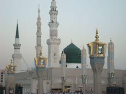 Al-Masji An-Nabawi