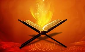 A Picture of Qur'an