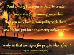 A Verse of Qur'an
