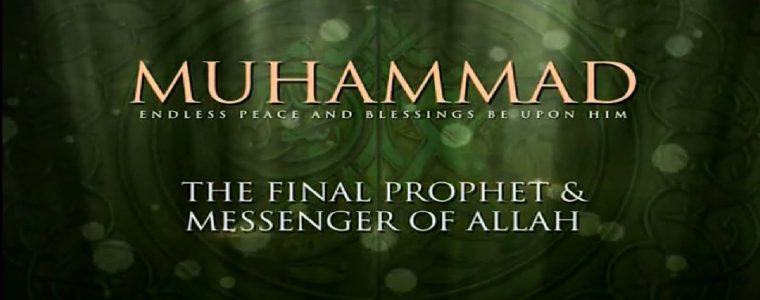 Prophet Muhammad: A Diamond in the Heap of Stones