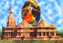 The Temple of Ram in Hindu Scriptures