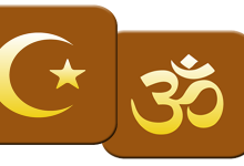 Circumcision in Hinduism and Islam: Compared