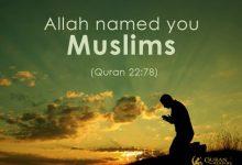 islam Hinduism Muslim Izlam